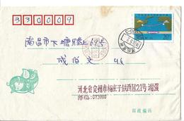 China Special Cover 1996 Fiber Optic Cable 20 分 Commemorative China-Korea Submarine Fiber Optic Cable - 1949 - ... République Populaire