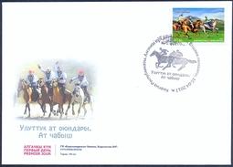 Kyrgyzstan 2017 Kyrgyz National Horse Games. FDC** - Kyrgyzstan