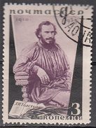 RUSSIA       SCOTT NO  577     USED       YEAR  1935 - 1923-1991 URSS
