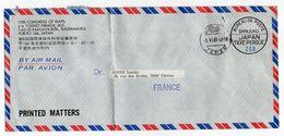 Japon-1981--lettre Internationale De TOKYO Pour CHATOU-78(France)-SUPERBE Cachet Poste De SHINJUKU --TAXE Perçue-- - 1926-89 Emperor Hirohito (Showa Era)