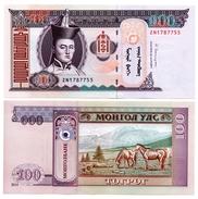 Mongolie - 100 Tugrik 2014 (UNC) - Mongolia