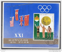 DPR Korea 1976 Sc. 1497  XXI Olimpiadi Montreal Pugilato Boxing ORO Gold Ko Yong Do  Imperf. - Estate 1976: Montreal