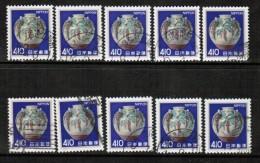 JAPAN  Scott # 1434 USED WHOLESALE LOT OF 10 (WH-66) - Japon
