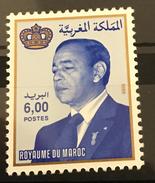 Maroc 1999 Yt 1251 G Neuf ** Morocco MNH Marruecos - Maroc (1956-...)