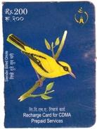 CDMA MOBILE PHONE PREPAID USED MINI RECHARGE CARD RS.200 NEPAL TELECOM 2014 NEPAL - Nepal