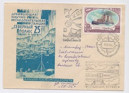NORTH POLE 25 Drift Station Base Polar ARCTIC Mail Cover USSR RUSSIA Airship Zeppelin Icebreaker Krasin - Scientific Stations & Arctic Drifting Stations