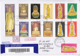 Lao Buddha Stamps Set On Cover Registered Mail To China Postally Used