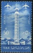 Egipto Aereo 085 ** MNH. 1961 - Luchtpost