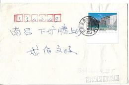 CHINA SPECIAL COVER 1989 - SVILUPPO ECONOMICO - F. 20 POSTAL HISTORY COVER - 1949 - ... République Populaire