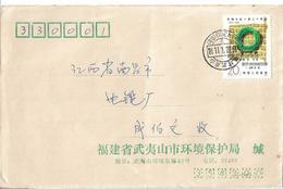 China Special Cover 1991 120th Anniversary Of Paris Commune 20 分 Commemorative Postal History Cover - 1949 - ... République Populaire