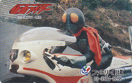 Rare Télécarte NEUVE Japon / 110-016 - MANGA - MASKED RIDER - ANIME Japan MINT Phonecard / Moto - 7799 - BD