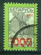 BM Weißrussland 2001 | MiNr 427 | Used | Wassermühle - Belarus