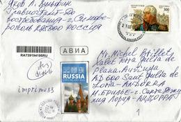 Lettre Recommandée De Simferopol (Russie) Timbre Maréchal Koutouzov (harcèlement De La Grande Armée),adressée ANDORRA - Napoléon