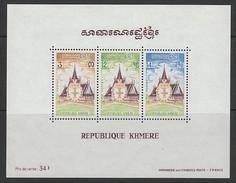 BLOC NEUF DE LA REP. KHMERE - CONSTITUTION N° Y&T 30 - Kampuchea