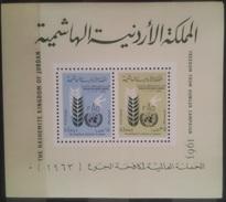 V25 - Jordan 1963 SG MS 531 MNH Souvenir Sheet FAO Freedom From Hunger - Jordan