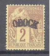 Obock: Yvert N°2* - Unused Stamps