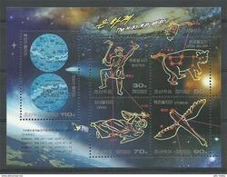 North Korea, Astronomy, 2014, Block S/s - Space