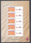 Namibia 2016 Gazelle Personalized Minisheet MNH - Autres