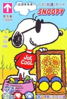 Carte Prépayée  Japon * CARTOON * CHIEN * SNOOPY (476) BD COMICS * DOG Japan PREPAID CARD * HOND * HUND - Stripverhalen