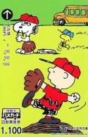 Carte Prépayée  Japon * CARTOON * CHIEN * SNOOPY (484) BD COMICS * DOG Japan PREPAID CARD * HOND * HUND - Comics