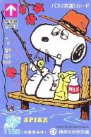 Carte Prépayée  Japon * CARTOON * CHIEN * SNOOPY (485) BD COMICS * DOG Japan PREPAID CARD * HOND * HUND - Stripverhalen