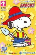 Carte Prépayée  Japon * CARTOON * CHIEN * SNOOPY (488) BD COMICS * DOG Japan PREPAID CARD * HOND * HUND - Comics