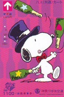 Carte Prépayée  Japon * CARTOON * CHIEN * SNOOPY (490) BD COMICS * DOG Japan PREPAID CARD * HOND * HUND - Stripverhalen