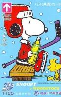 Carte Prépayée  Japon * CARTOON * CHIEN * SNOOPY (491) BD COMICS * DOG Japan PREPAID CARD * HOND * HUND - Stripverhalen