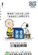 Carte Prépayée  Japon * CARTOON * CHIEN * SNOOPY (493) BD COMICS * DOG Japan PREPAID CARD * HOND * HUND - Comics