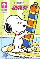 Carte Prépayée  Japon * CARTOON * CHIEN * SNOOPY (495) BD COMICS * DOG Japan PREPAID CARD * HOND * HUND - Stripverhalen