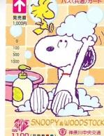Carte Prépayée  Japon * CARTOON * CHIEN * SNOOPY (497) BD COMICS * DOG Japan PREPAID CARD * HOND * HUND - BD