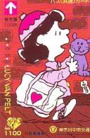 Carte Prépayée  Japon * CARTOON * CHIEN * SNOOPY (501) BD COMICS * DOG Japan PREPAID CARD * HOND * HUND - BD