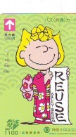 Carte Prépayée  Japon * CARTOON * CHIEN * SNOOPY (503) BD COMICS * DOG Japan PREPAID CARD * HOND * HUND - Comics