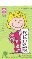 Carte Prépayée  Japon * CARTOON * CHIEN * SNOOPY (504) BD COMICS * DOG Japan PREPAID CARD * HOND * HUND - BD