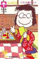 Carte Prépayée  Japon * CARTOON * CHIEN * SNOOPY (506) BD COMICS * DOG Japan PREPAID CARD * HOND * HUND - BD