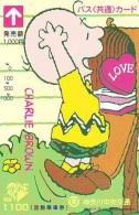 Carte Prépayée  Japon * CARTOON * CHIEN * SNOOPY (509) BD COMICS * DOG Japan PREPAID CARD * HOND * HUND - Comics