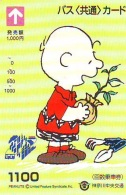 Carte Prépayée  Japon * CARTOON * CHIEN * SNOOPY (514) BD COMICS * DOG Japan PREPAID CARD * HOND * HUND - BD