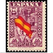 ES812STV-LTV***812STBSC.Spain.Esgane .JUNTA DE LA DEFENSA.Bandera Y Catedral De MALAGA.1936/7.(Ed 812**) - Sin Clasificación