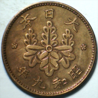 ***CHECKOUT SPECIAL!*** 1934, JAPAN, 1 SEN COIN (SHOWA) *SEE PHOTOS*  HIGH GRADE COIN - Japan