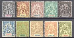 Obock: 10 Valeurs De La Serie Yvert N°32/44* - Unused Stamps
