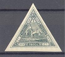 Obock: Yvert N° 45* - Unused Stamps