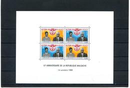 Madagascar YT Bloc 5 XX/MNH - Madagascar (1960-...)