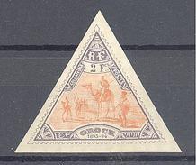 Obock: Yvert N° 60* - Unused Stamps