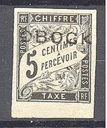 Obock: Yvert Taxe N° 9(*) - Unused Stamps