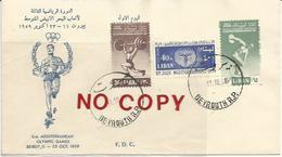 Liban, Beyrouth, 11/23.10.1959, Giochi Olimpici Del Mediterraneo, Enveloppe Oficielle Premier Jour D'émission. - Francobolli