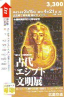 Carte Prépayée  Japon * Egypte (311) SPHINX * PYRAMIDE * KARTE EGYPT Related * Ägypten PREPAID CARD Japan - Paysages