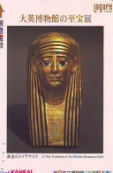 Carte Prépayée  Japon * Egypte (313) SPHINX * PYRAMIDE * KARTE EGYPT Related * Ägypten PREPAID CARD Japan - Paisajes