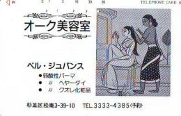 Télécarte Japon Egypte (289) SPHINX (110-45) PYRAMIDE * TELEFONKARTE EGYPT Related - Ägypten Phonecard Japan * - Paisajes