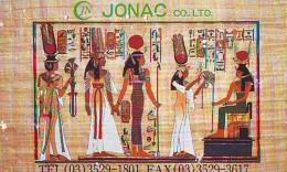 Télécarte Japon Egypte (290) SPHINX * PYRAMIDE * TELEFONKARTE EGYPT Related - Ägypten Phonecard Japan * - Paisajes