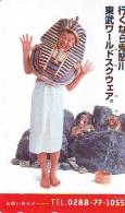 Télécarte Japon Egypte (300) SPHINX * PYRAMIDE * TELEFONKARTE EGYPT Related - Ägypten Phonecard Japan * - Landscapes